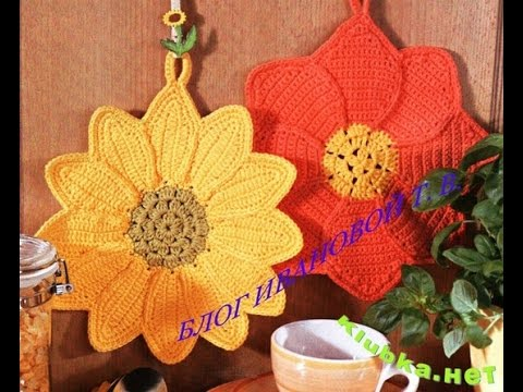 Modele crochet decoration cuisine